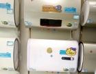 油烟机、热水器、灶具、消毒柜