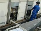 欢迎-!访问海淀区万寿路空调安装-(各中心) 售后维修总部电