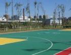 室外篮球场专用地板哪种好鹏辉悬浮拼装地板好