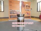 节能炉 节能气化炉 汽化炉 最新户外柴火炉 新型桔杆气化炉