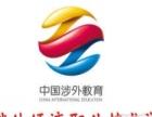 广州哪些学校有成人大专本科