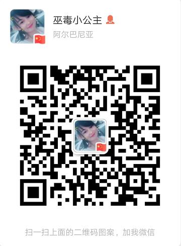 微信图片_20191209153947.png