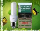 节能灯由内置节能镇流器与优质烯土三基色荧光灯管组