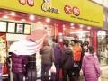 新疆早餐加盟特色排骨包,包子豆浆面食加盟必选乔东家