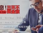 天津专业股票配资公司有哪些