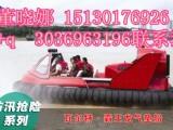 霸王龙气垫船--中国气垫船行业领航者/船车一体水陆两栖气垫船