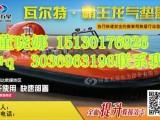 防汛应急水陆两栖气垫船 气垫船价格 多功能水陆两栖气垫船