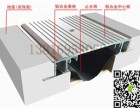 上海奉韩承重型楼地面变形缝FSM安装做法