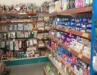 个人 转让 超市 便利店 老华信机电工程学院