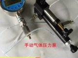 手持式压力校验仪生产厂家