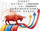 淄博证券炒股开户的佣金一般较低是多少?