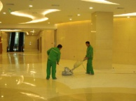 北京专业公司保洁外派保洁员物业开荒外墙清洗可开发票
