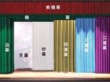 成都市剧场幕布剧场舞台幕布四川省剧场电动舞台幕布