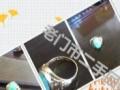 南阳邓州高价回收名包名表钻石各类奢侈品各摄影器材