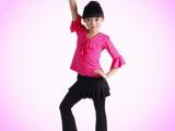 儿童舞蹈练功服 女童芭蕾舞裙女幼儿秋冬长袖女童考级舞蹈服