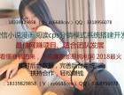 郑州 微信漫画小说阅读分销系统总站搭建 最佳网赚