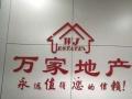 江北天通名城附近 3室2厅125平米 中等装修 押一付三
