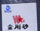 永县塑料包装袋厂家定制化工编织袋 彩印编织袋