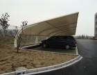 厂家直销雨棚 自行车棚 医院公园