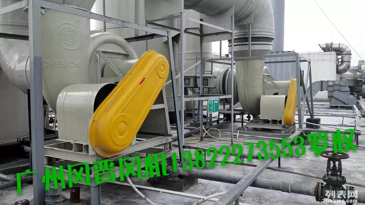 抽风机振动大维修厨房抽风机振动大维修安装改造排油烟管道深圳市