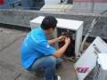 周口二手空调回收电话 旧空调出售信息