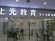 滁州哪里可以培训英语口语