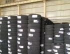 三角雪地胎,固特异,工厂直销pl01最新花纹包安装