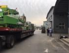 天津至渭南专线 合阳 白水 富平 铜川 整车零担设备运输