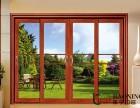 保宁门窗专业生产铝合金门窗 阳光房 阳台护栏