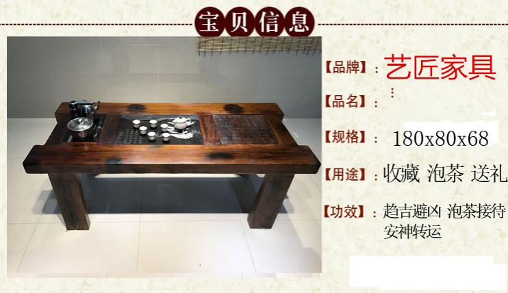 厂家直销老船木家具茶桌茶几全国发货