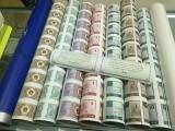大连回收人民币整版钞大炮筒,长城连体钞,康银阁,奥运钞