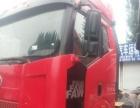 本公司是多年从事新旧货车销售(收购)上户、年审、保险等...