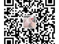 邯郸大专本科学历报名 名额有限 海德教育学历招生中