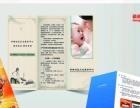 企业宣传画册 彩页 海报 联单 手提袋