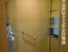 家居办公装饰玻璃膜批发兼承接各类大小玻璃贴膜工程
