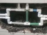 沈阳管道测漏水检测维修 地热清洗打压