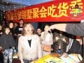 郑州年会圣诞节平安夜同学聚会公司团建轰趴别墅