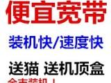 鄭州聯通寬帶安裝辦理服務中心