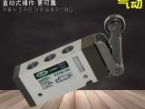 韩国DANHI丹海SVFM-150机控阀2位5通滚轮阀旋转阀