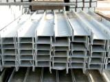 鋼材廠家直供 碳鋼 不銹鋼