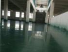 博鑫家政主营保洁服务、家政服务、建筑物清洁