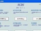 15.71和12.12.2大众奥迪5053中文版数据线vcd