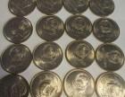 大连回收80年1角纸币,大连回收80年50元纸币四版纸币