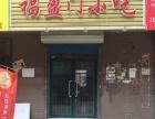 虎石台富城时代小区西门 商业街卖场 65平米