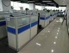 现代新款职员办公屏风,现代时尚新款职员办公屏风厂家直销价格