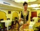 西苑饭店新疆餐厅 诚邀加盟