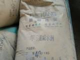 内参型早强减水剂 混凝土砂浆添加剂