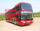 从广州到泰安客车查询欢迎您 15250666980/客车直达