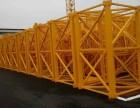 大庆QTZ80塔吊臂长60米汇友QTZ6012塔机价格