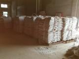 供应生物质颗粒锅炉除焦剂提供样品 苏州除焦剂厂家